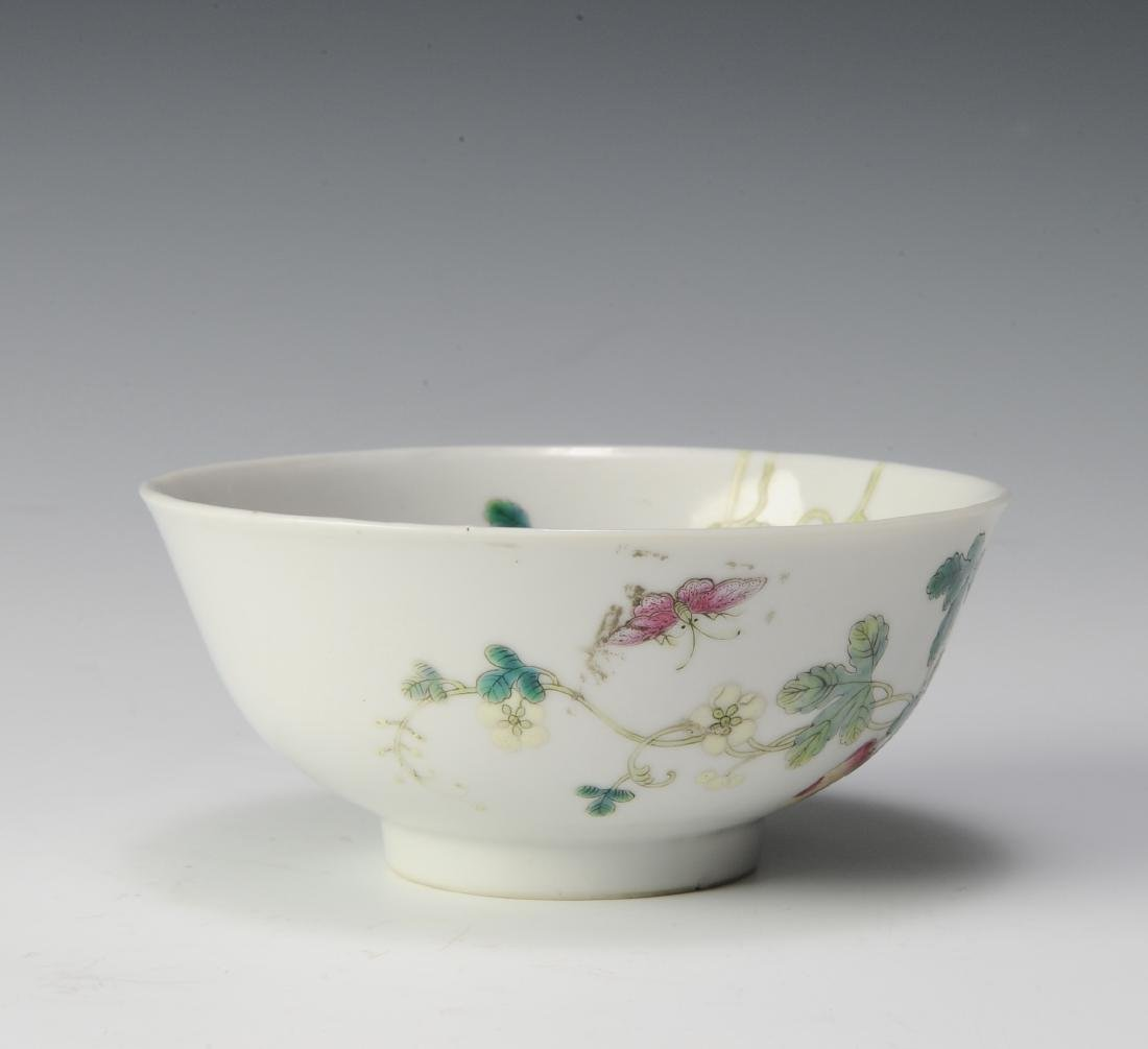 Famille Rose Bowl, Hong Xian Mark, Republic Period - 2