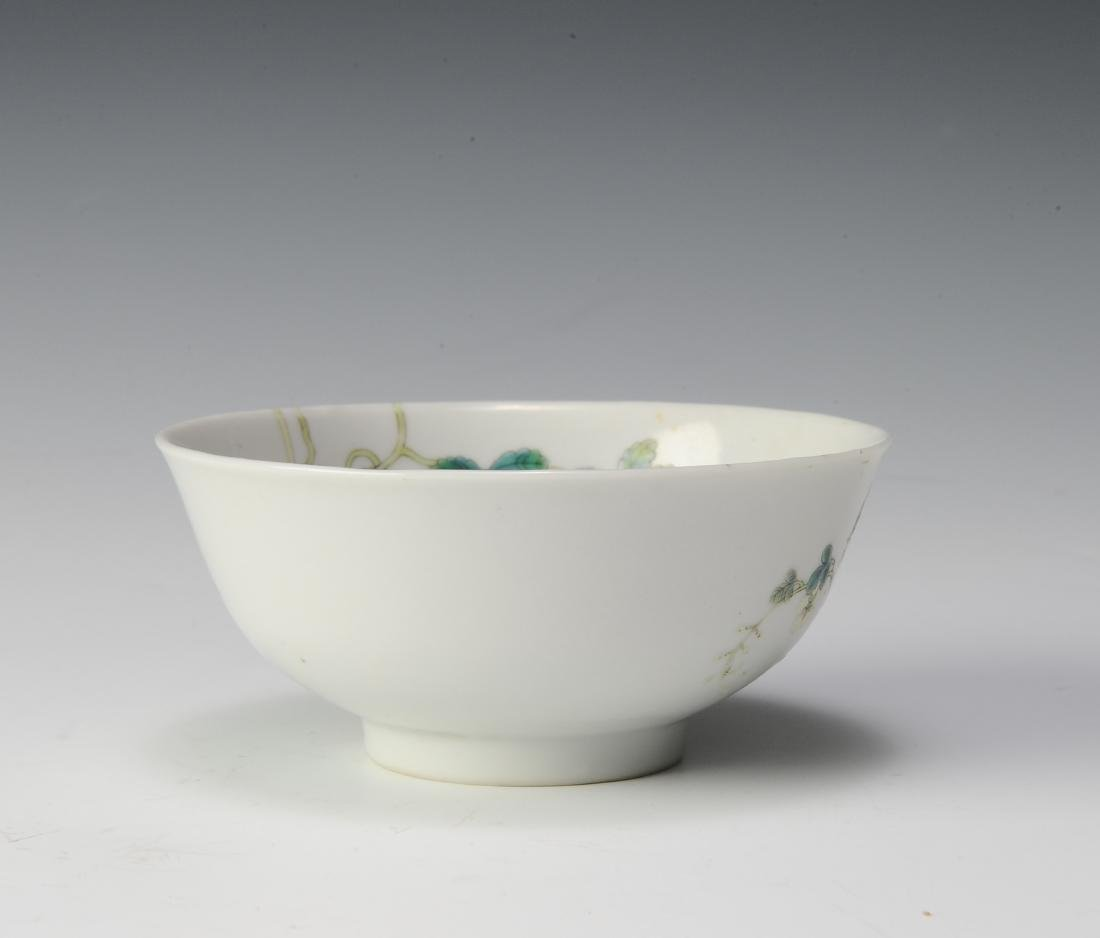 Famille Rose Bowl, Hong Xian Mark, Republic Period - 3
