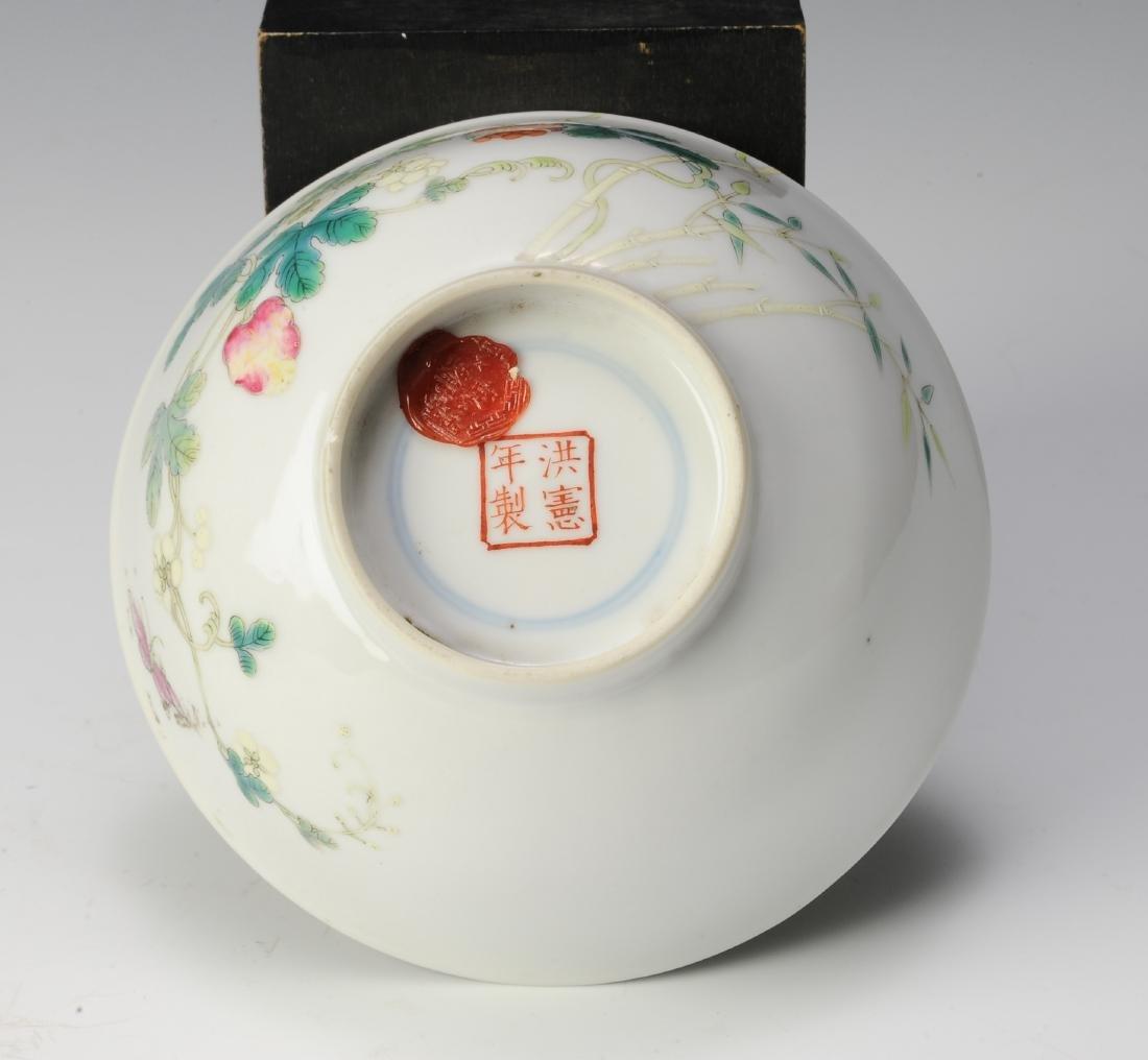 Famille Rose Bowl, Hong Xian Mark, Republic Period - 7