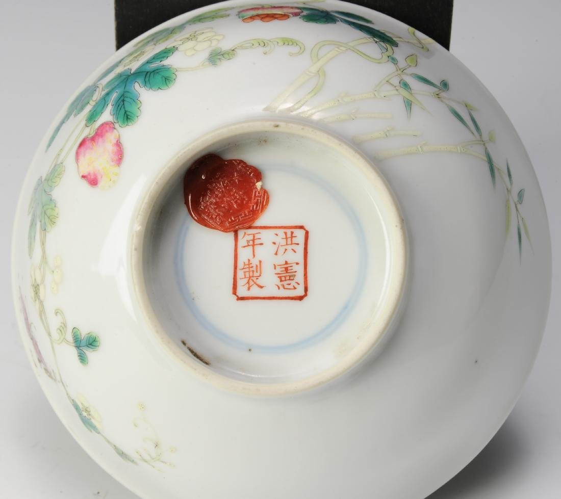Famille Rose Bowl, Hong Xian Mark, Republic Period - 8
