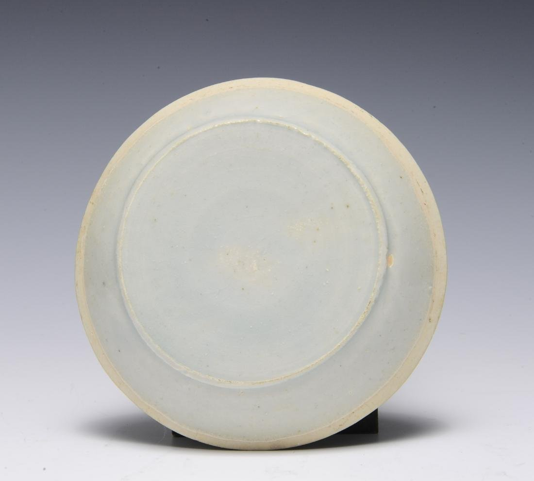 Small Ceramic Plate, Song Dynasty - 2