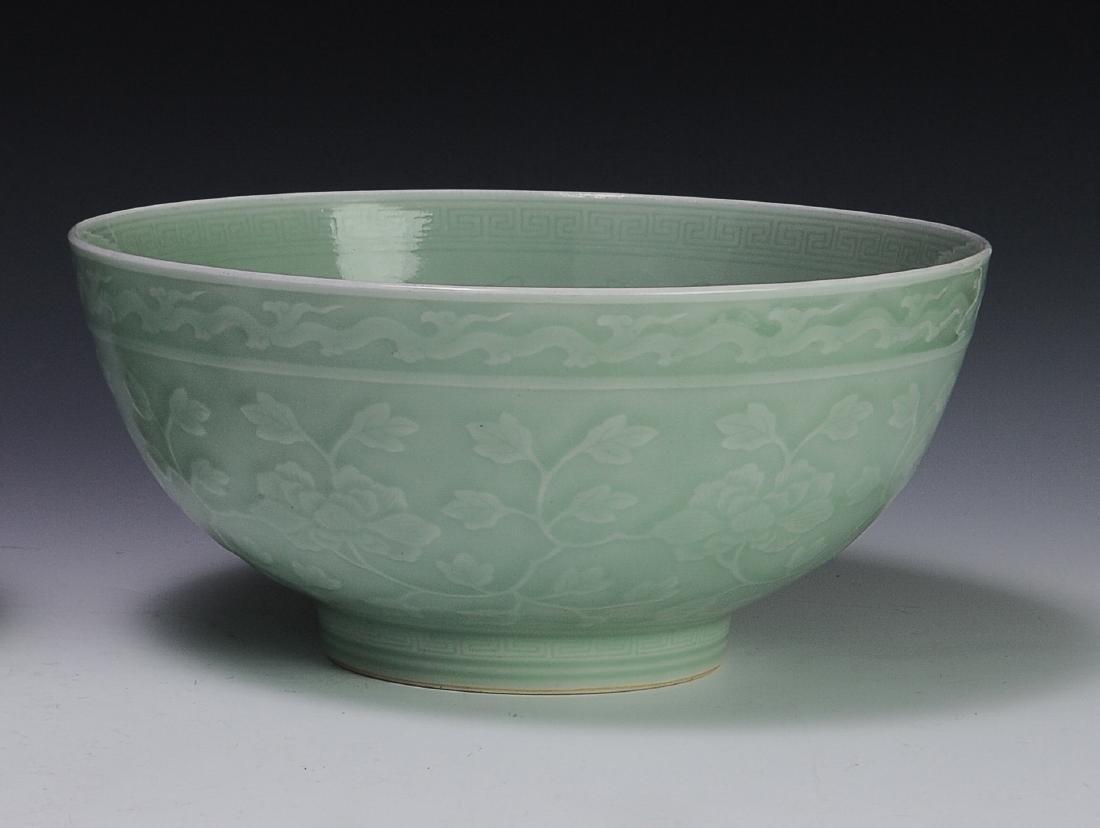 Imperial Celadon Bowls, Qianlong Mark