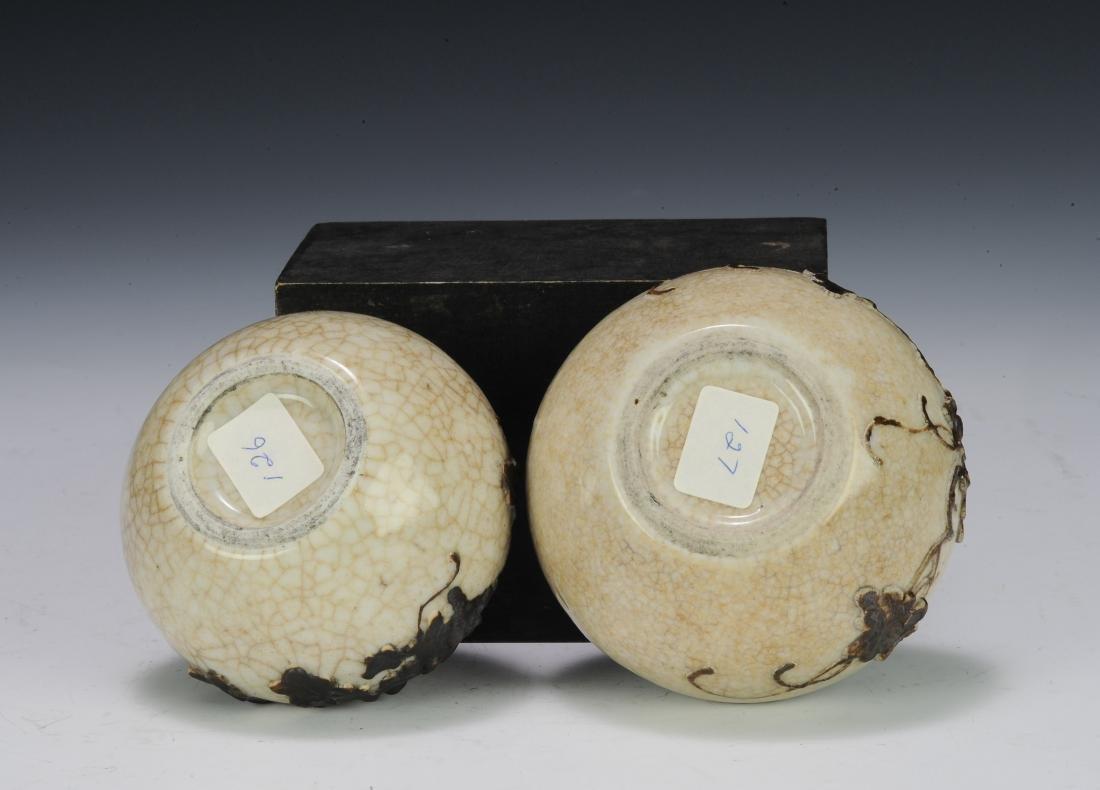 Five Ge Glaze Brush Washers, 19th Century - 6