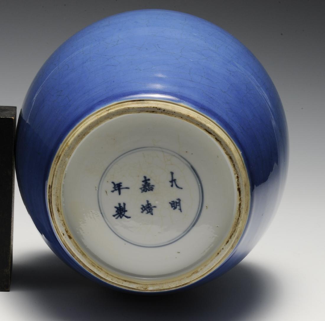 Blue Stick Neck Vase, Kangxi Period - 7