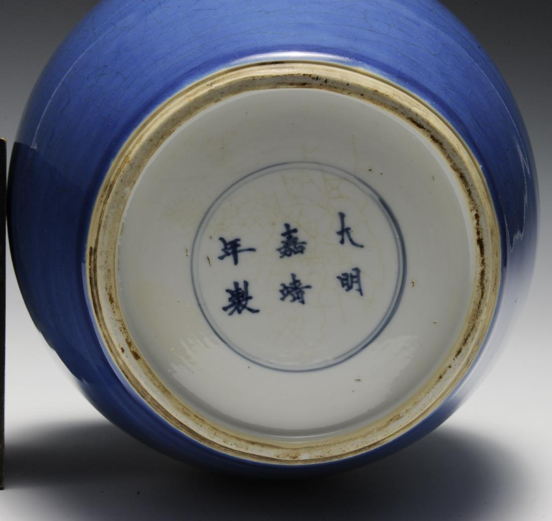 Blue Stick Neck Vase, Kangxi Period - 8