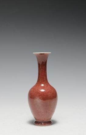 Peach Bloom Vase, Late 19th Century
