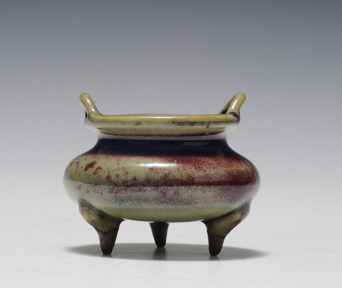 Small Jun Glaze Censer, 18th - 19th Century