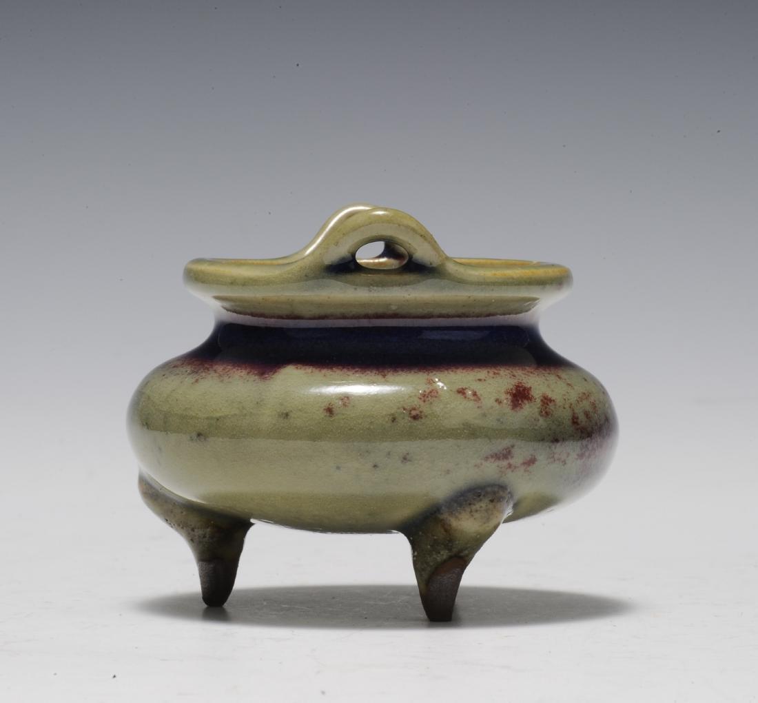 Small Jun Glaze Censer, 18th - 19th Century - 2