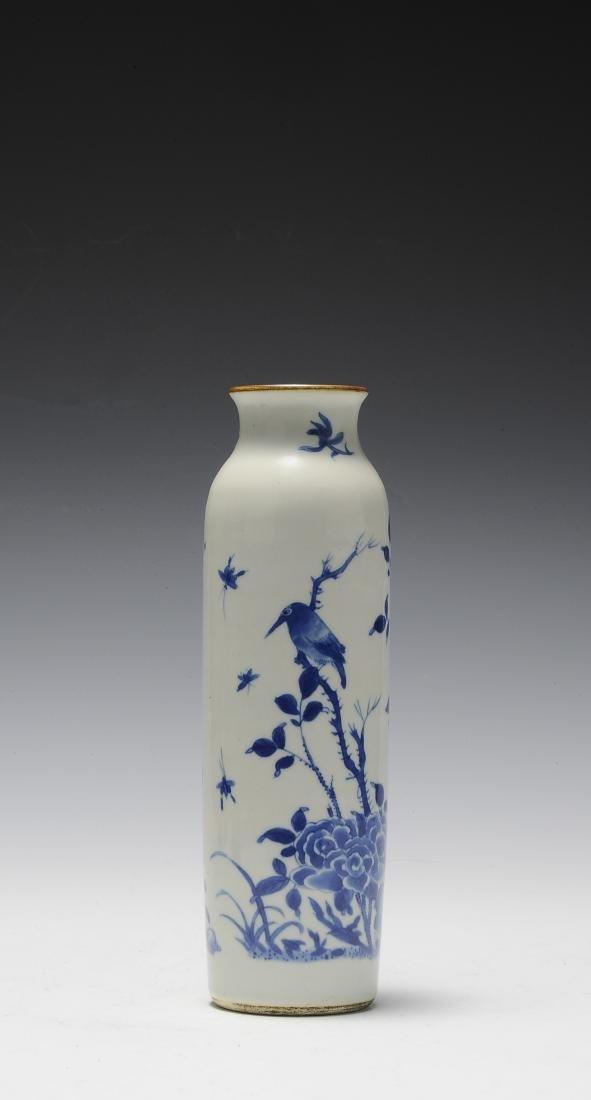 Tall Blue & White Vase, 17th Century