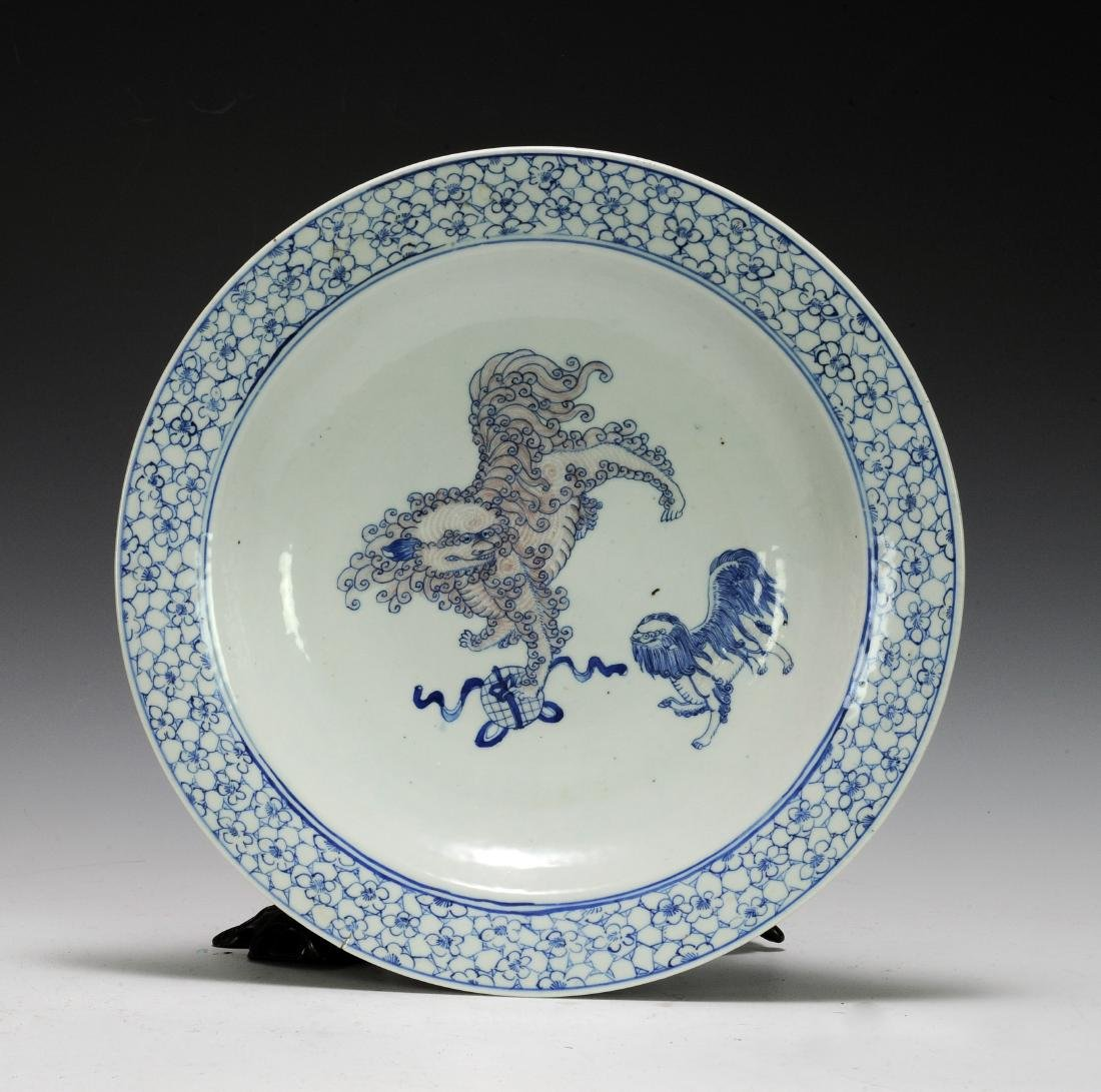 Blue & Red Underglaze Plate with Lion, 19th Century