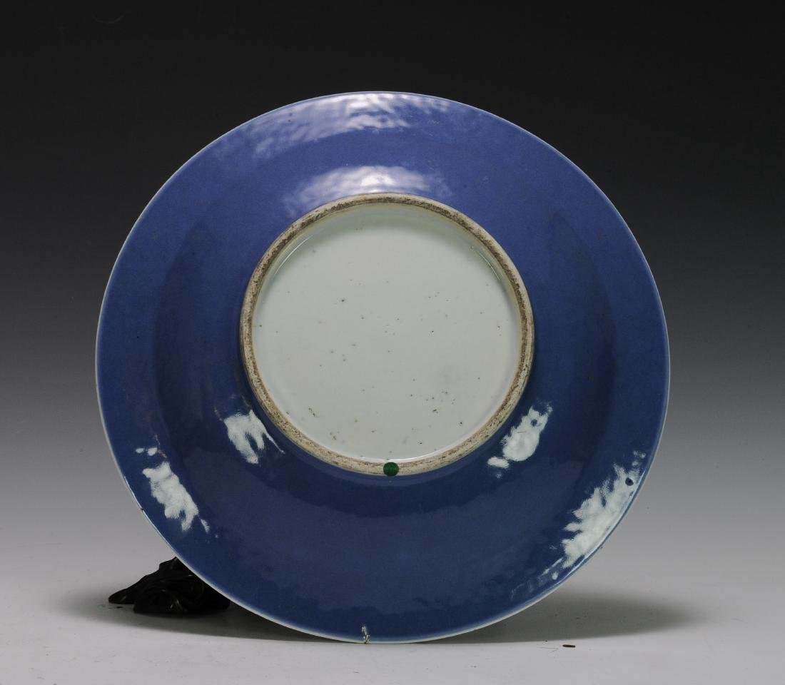 Blue & Red Underglaze Plate with Lion, 19th Century - 2