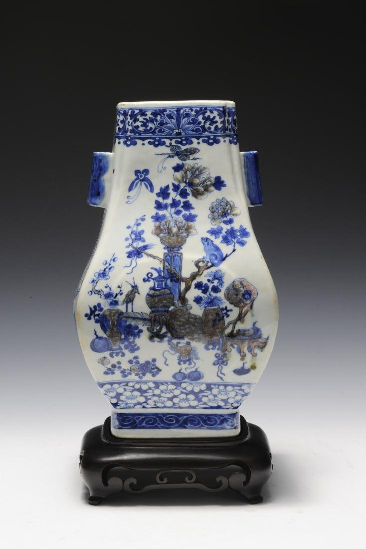 Blue & Red Underglaze Vase, Late Qing Dynasty - 3