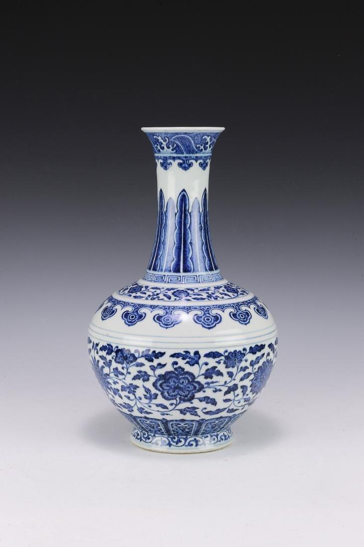 Imperial Blue & White Vase, Qianlong Mark & Period