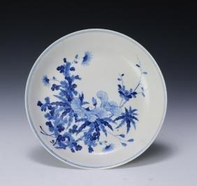 Blue & White Plate, Guangxu Mark, 19th - 20th Century