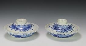 Pair of Covered Bowls, Guangxu Mark, 19th-20th Century