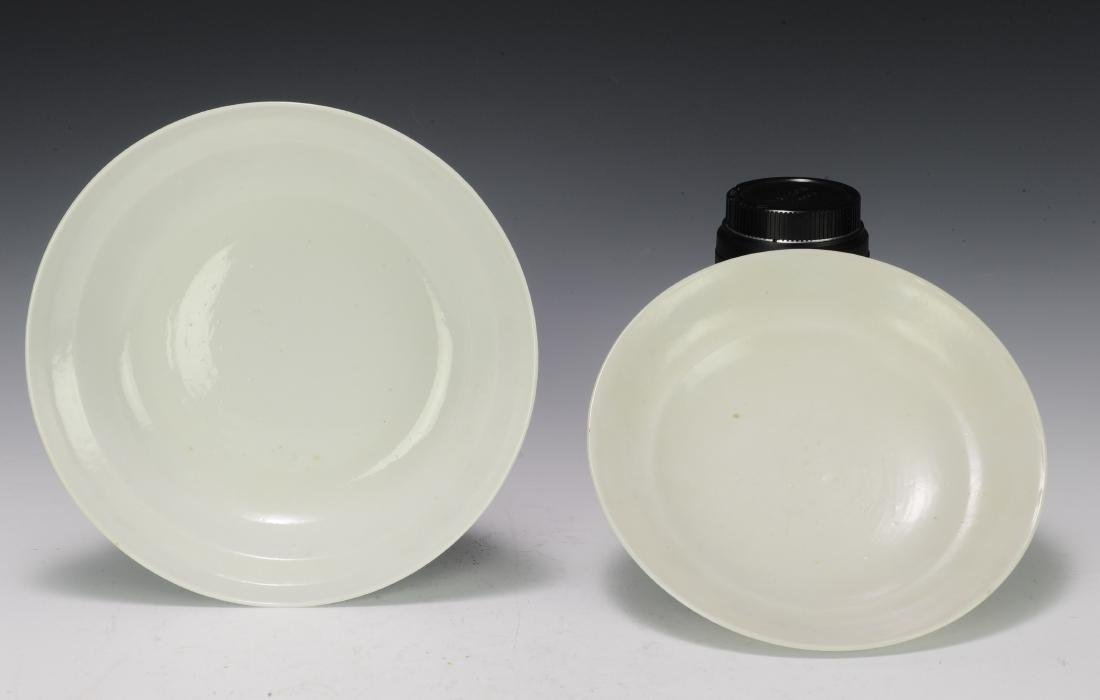 Pair of Covered Bowls, Guangxu Mark, 19th-20th Century - 2