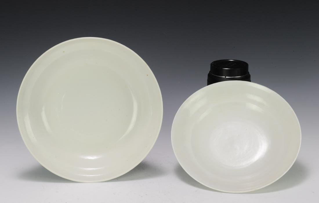 Pair of Covered Bowls, Guangxu Mark, 19th-20th Century - 3