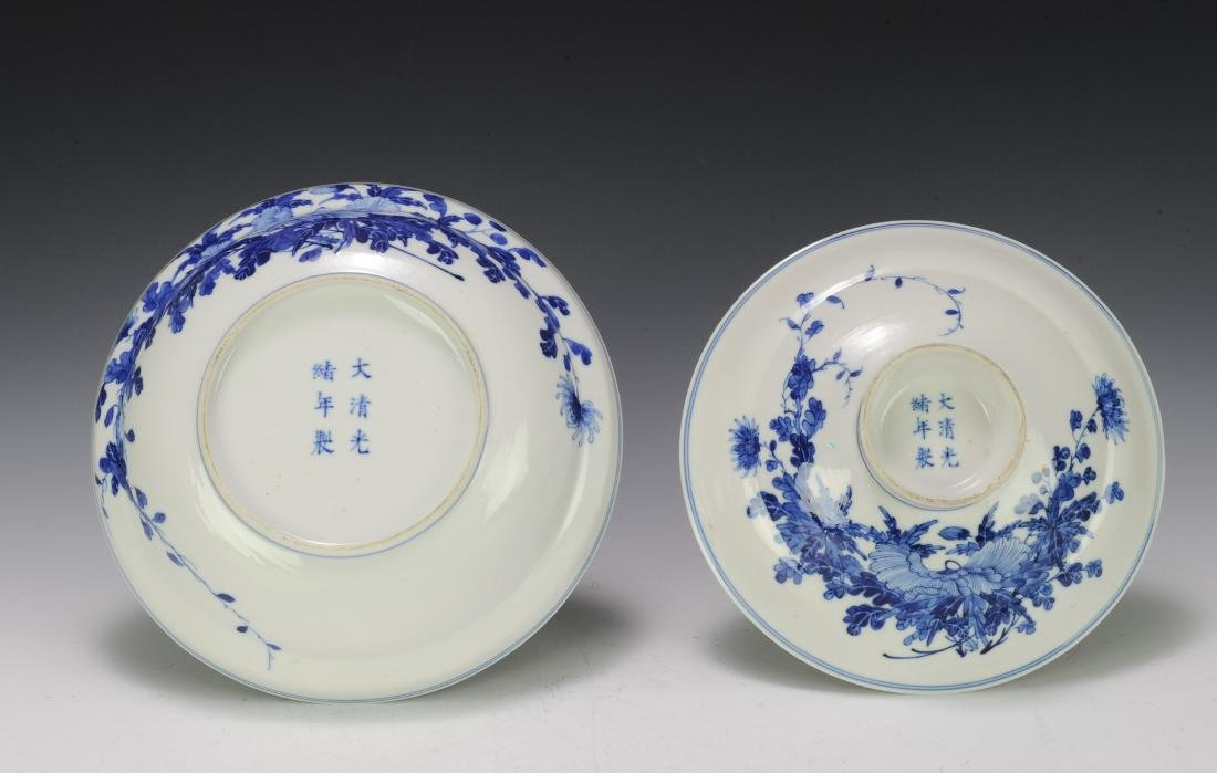 Pair of Covered Bowls, Guangxu Mark, 19th-20th Century - 4