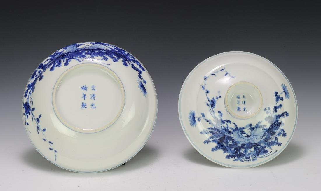 Pair of Covered Bowls, Guangxu Mark, 19th-20th Century - 5
