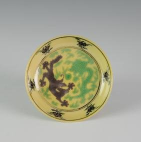Imperial Sancai Dish, Guangxu Mark & Period