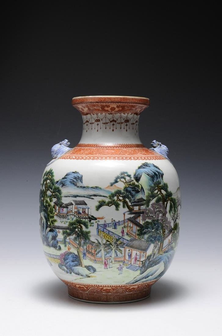 Famille Rose Vase with Bat Handles, Republic Period