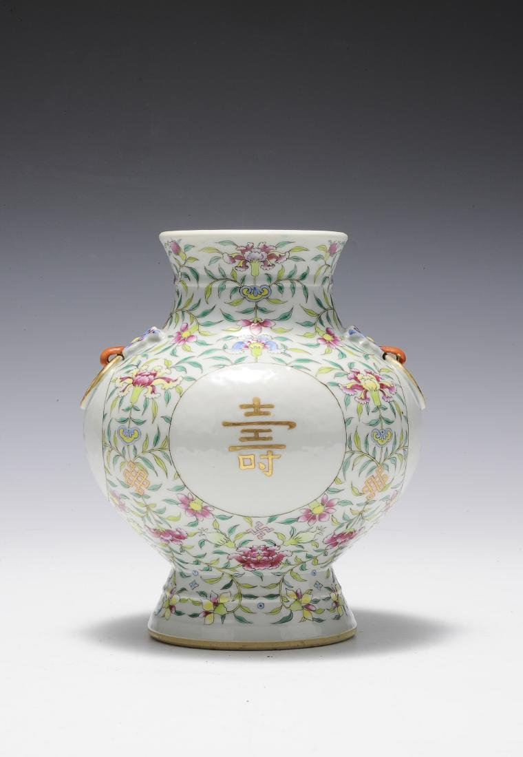 Famille Rose Vase, Early 20th Century