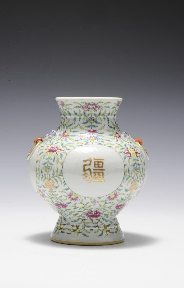 Famille Rose Vase, Early 20th Century - 3