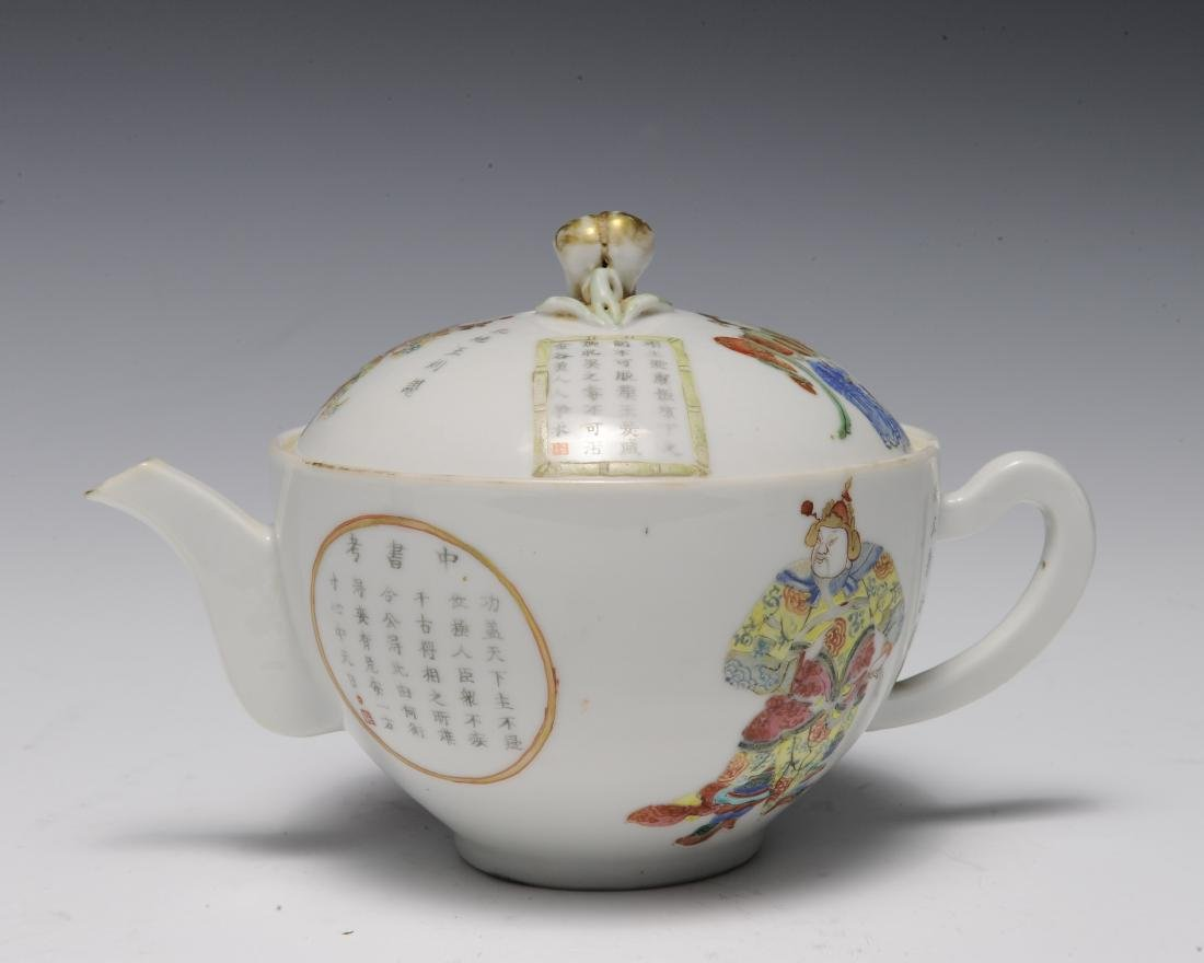 Trio of Famille Rose Teapots, 19th Century - 2