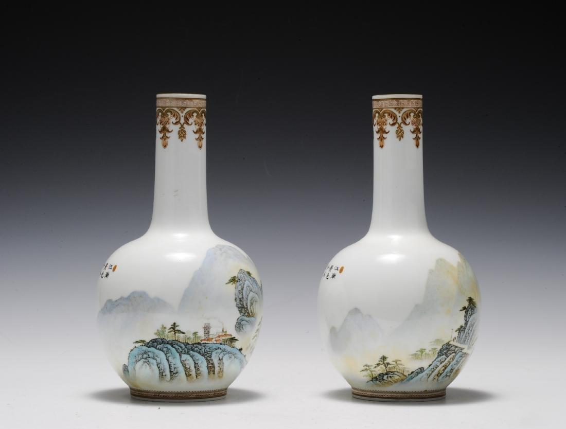 Pair of Eggshell Vases, 1960's - 1970's - 2