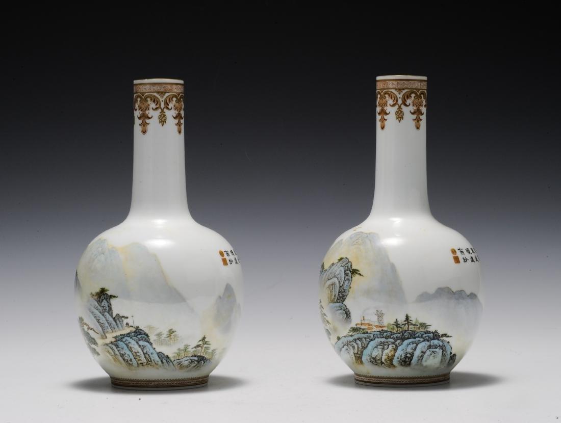 Pair of Eggshell Vases, 1960's - 1970's - 4