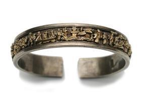 Silver Gilt Bracelet of People, 19th Century