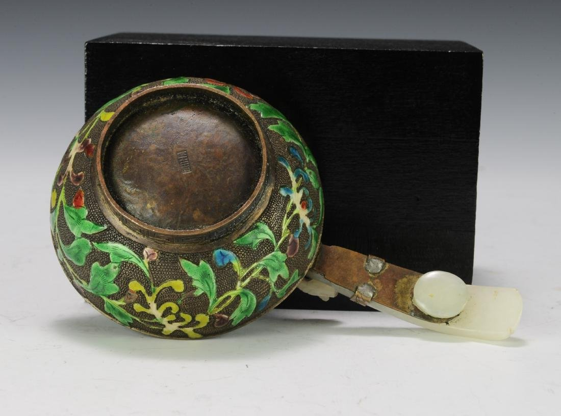 Enameled Bowl with Jade Handle, 19th Century - 6