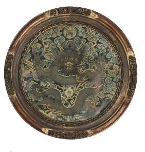 Round Dragon Ranking Badge, 18th Century