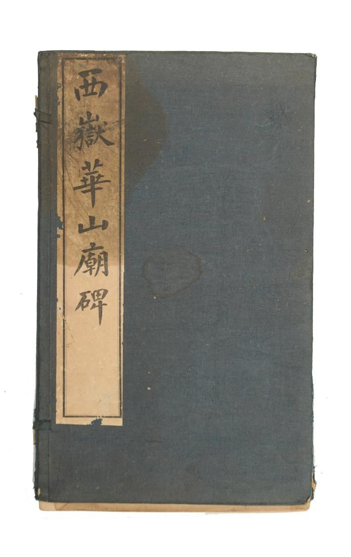 Volumes of Calligraphy in Book
