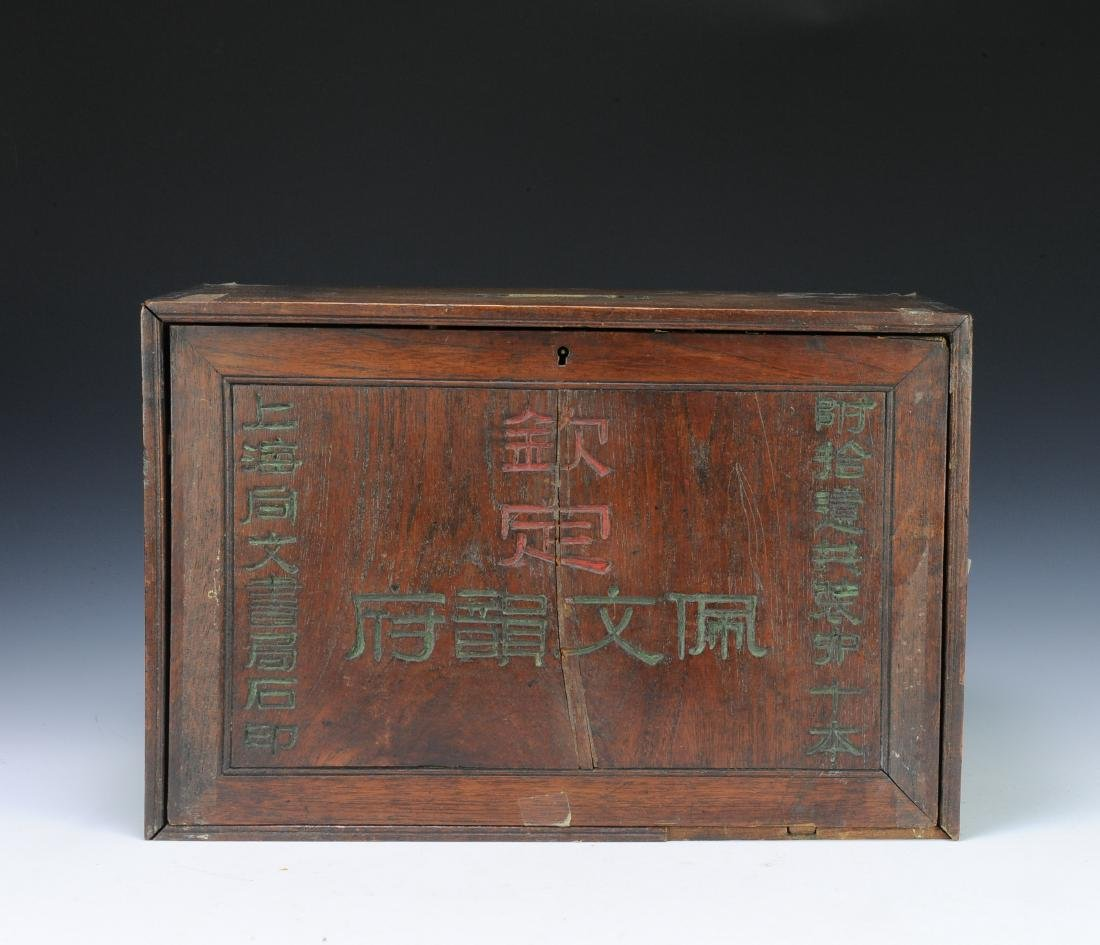 Set of Old Books in Box, Qing Dynasty - 3