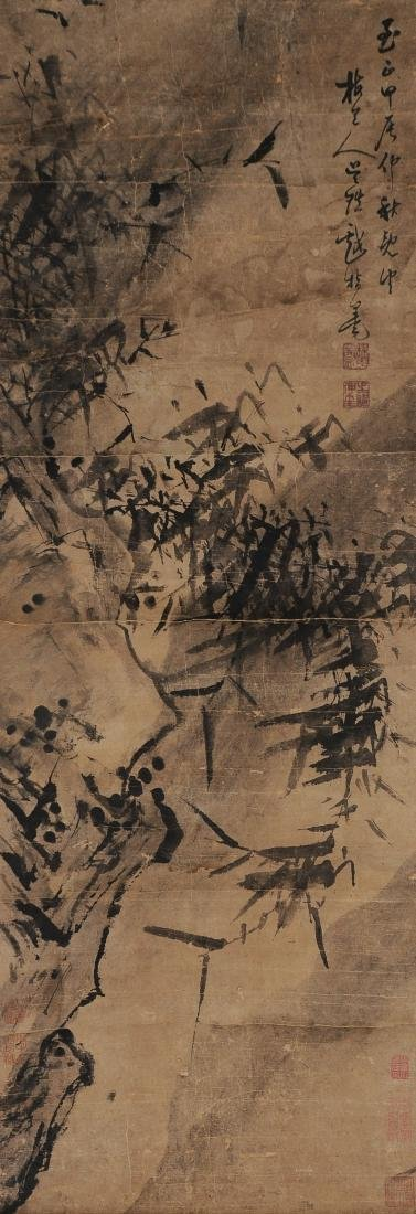 Ink of Bamboo, Attributed to Zhizheng, Jiaqing Period