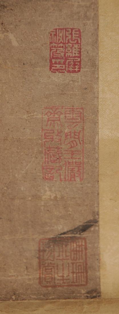 Ink of Bamboo, Attributed to Zhizheng, Jiaqing Period - 2