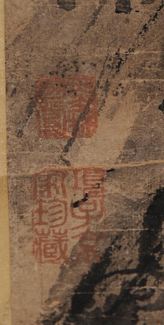 Ink of Bamboo, Attributed to Zhizheng, Jiaqing Period - 3
