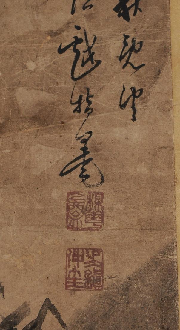 Ink of Bamboo, Attributed to Zhizheng, Jiaqing Period - 4