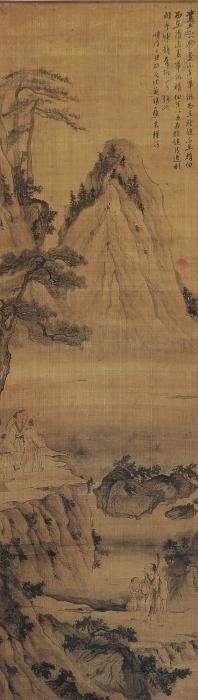 Landscape Painting, 1649, Cheng Fang