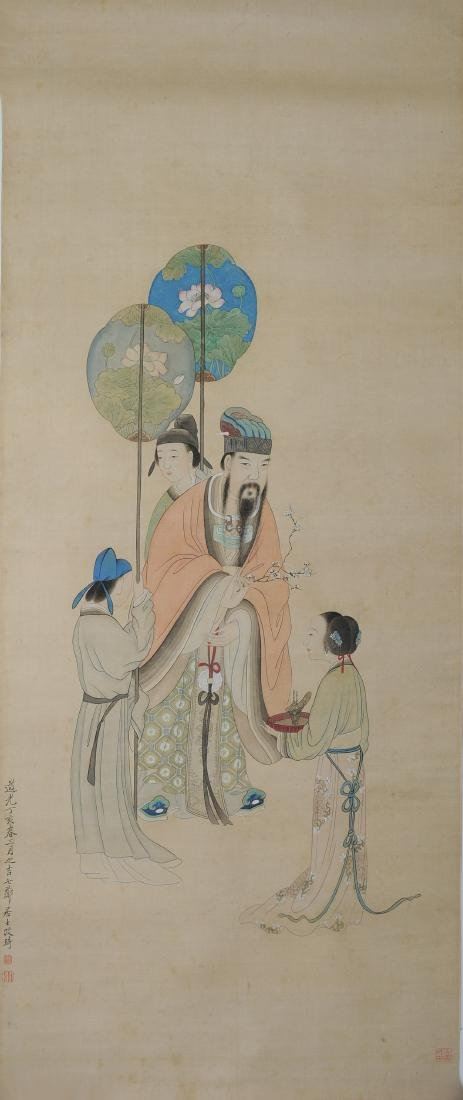 Painting of People on Silk, Gai Qi Mark