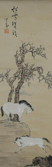 Painting of Pine Tree and Horses, Pu Ru (1896-1963)