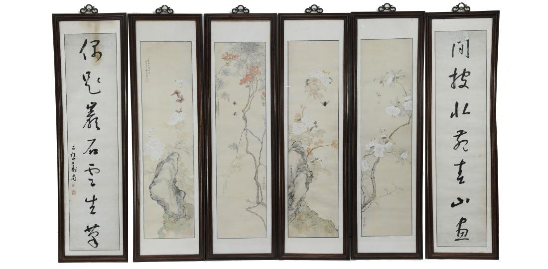 Set of Six Panels: 4 Painted & 2 Calligraphy