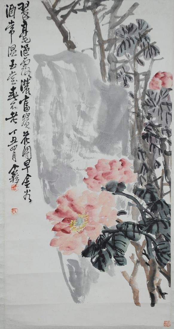 Painting of Flowers, Wang Geyi (1879 - 1988)