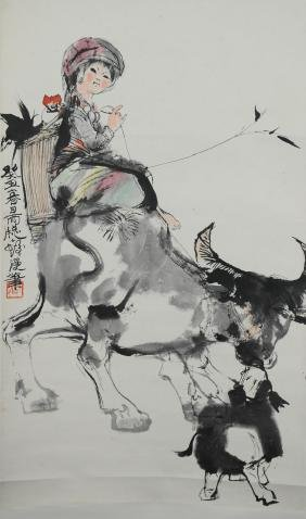 Painting of a Lady, Cheng Shifa (1921 - 2007)