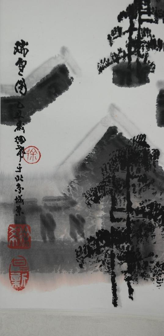 Painting of Snowy City, Xu Xi (1940 - ) - 2