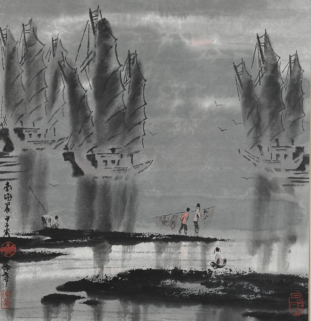 Painting of South Sea Village, Xu Xi (1940 - )