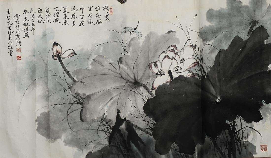 Painting of Lotus Flowers and Dragonfly
