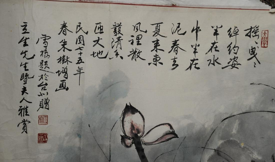 Painting of Lotus Flowers and Dragonfly - 3