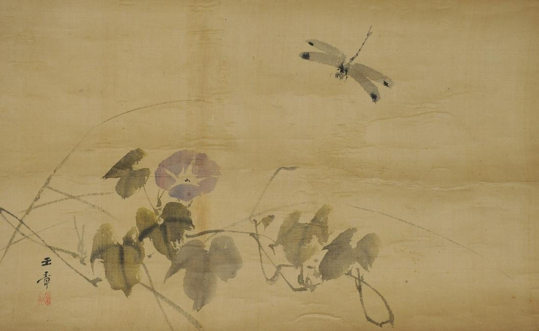 Painting of Dragonfly and Flowers, Ren Zhang
